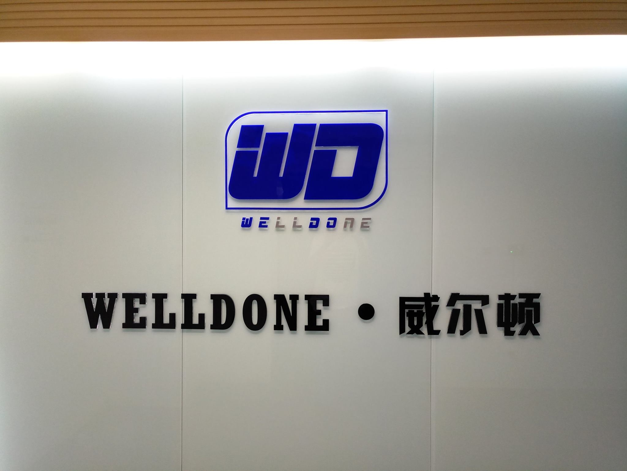 Congratulations for the new company established in Qingdao City