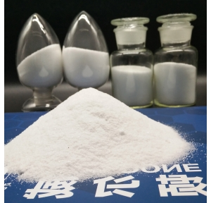 High Purity 90% Coagulation Water Treatment Chemicals CPAM Cation Cationic Polyacrylamide