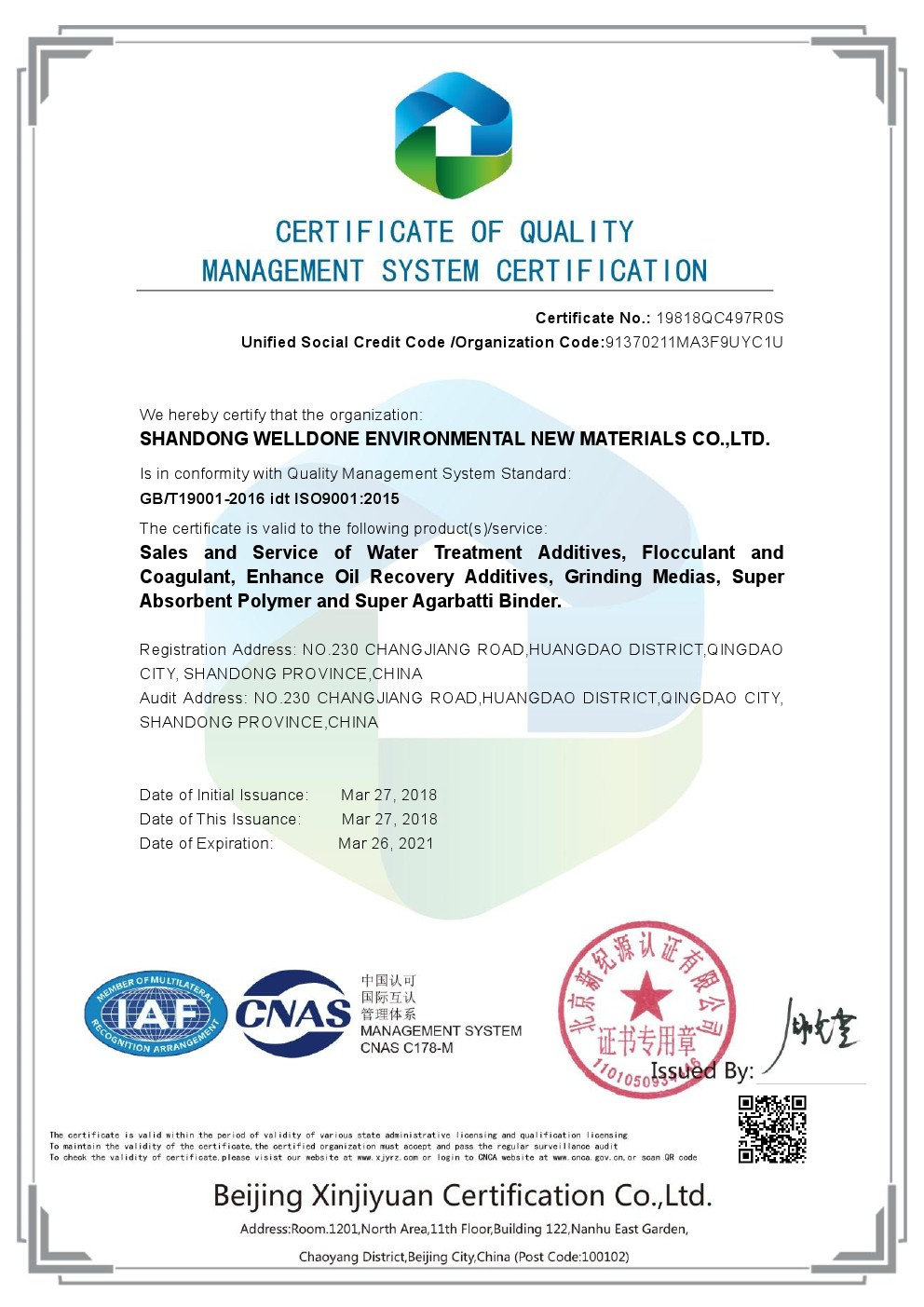 ISO9001:2015 CERTIFICATE OF QUALITY MANAGEMENT SYSTEM CERTIFICATION