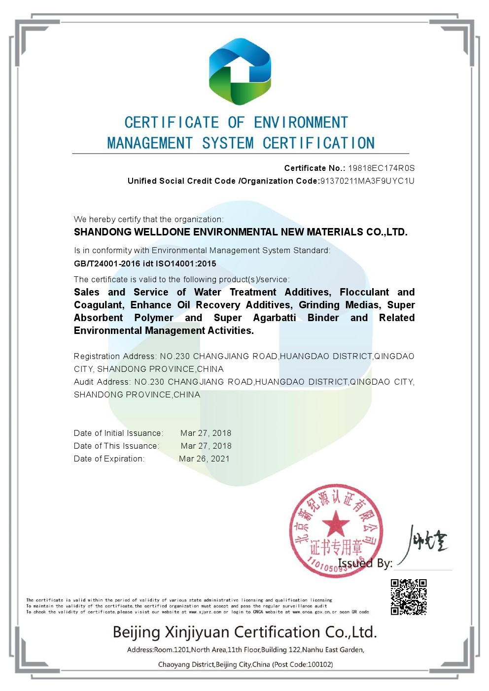 IS014001:2015 CERTIFICATE OF ENVIRONMENT MANAGEMENT SYSTEM CERTIFICATION