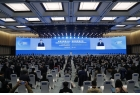 World Internet Conference and Internet Development Forum opened in Wuzhen